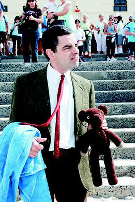 Teddy mr bean